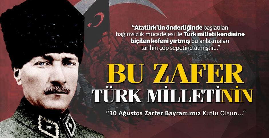 Türk Milletinin tarihin çöp tenekesine attığı Sevr Antlaşmasının 97. yıldönümü.
